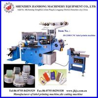 JH-210B Adhesive Label Printing Machine Manufacturer