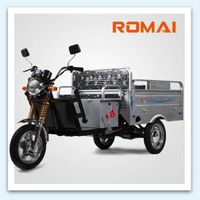 Romai three wheel motocycle with CE approved