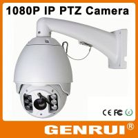 GENRUI ONVIF 2MP 1080P IR Outdoor PTZ IP Camera with 20x Optical Zoom thumbnail image
