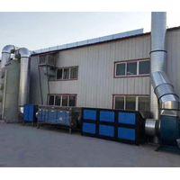 UV photooxygen catalytic exhaust gas purifier