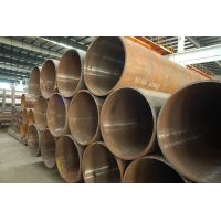 Large Diameter Seamless Steel Pipes For Fluid Transportation