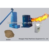 Biomass rice husk burner / Biomass paddy husk burner for industrial boiler
