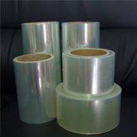 PP PE PET screen protective film/ tape