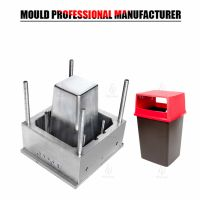 plastic garbage can mould injection thumbnail image