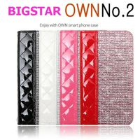 [BIGSTAR OWN NO.2 CINDY]CUBIC CRYSTAL CELL PHONE CASE CUBIC BLING BLING MOBILE PHONE CASE