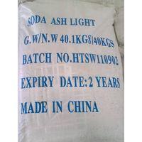 factory price soda ash light 99.2%min thumbnail image