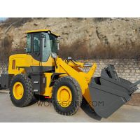 UNIONTO-840 wheel loader