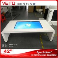"""42""""LCD Touch Table thumbnail image"""