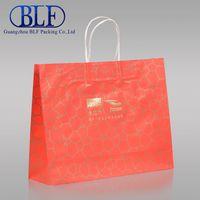 Kraft paper shopping bag (BLF-PB012) thumbnail image