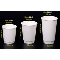 double wall paper cup with pla recovering hot beverage 8oz/12oz/16oz with PS lid thumbnail image