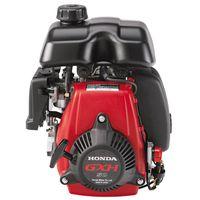 Honda GXH50 Air-Cooled 4-Stroke OHV Engine thumbnail image