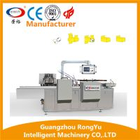 automatic horizontal cartoning packaging machine for food with best price