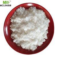 high quality TCC powder Trichlorocarbanilide cas101-20-2 triclocarban thumbnail image