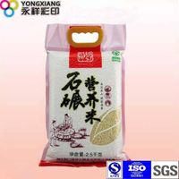 Laminated Rice Plastic Packaging Bag