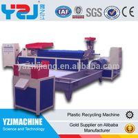 Plastic recycling granulator extrusion companies thumbnail image
