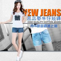 ladies jeans shorts thumbnail image