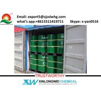 Polyethylene Glycol Dimethyl Ether (NHD),CAS NO.: 24991-55-7