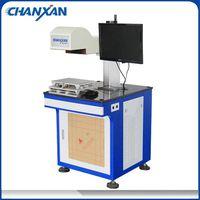 leather laser marking machine