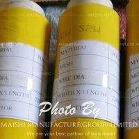 Hot sale yellow and white screen printing mesh