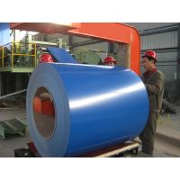 PPGL/Pre-painted galvalume steel coils