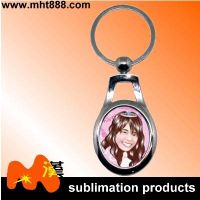 Customized sublimation metal keychain A82