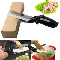 Clever Scissor 3 in 1 Vegetable Cutter
