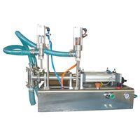 Double Head Liquid Filling Machine(G2WY) thumbnail image
