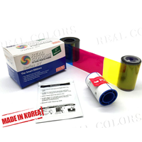 Compatible Datacard Ribbon 534000-007 YMCKTK 350 Prints Datacard SD Priner