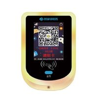 Card Management System Swiping Card Terminal For Amusement Park Game Room