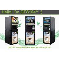 Yinong Full Auto Hot & Chilled Beverage Vending Machine thumbnail image