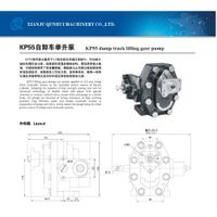 Dump Truck Lifting Gear pump