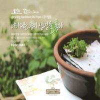 Paper Garden_Post Card