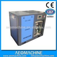 ODM For Ingersoll Rand 40HP 30KW Electric Industrial Screw Air Compressor With Compressed Air Tank