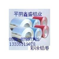 aluminum plate and aluminum coil with color painted