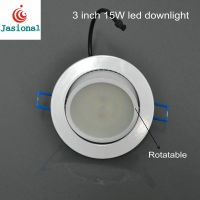 High bright 3 inch 15w rotatable led downlight for bathroom