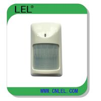 Offer cost effective wireless PIR motion detector compatible with Honeywell security wireless alarm