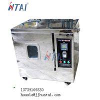 HT Infrared dyeing machine thumbnail image