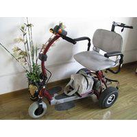 CE 3 wheel Foldable Electric Golf Cart