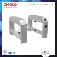 Outdoors Swing Gate Turnstile (IPW-PM1000)