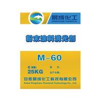 Outdoor Matting Agent M-60
