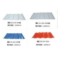Processing various type of colored wall panel