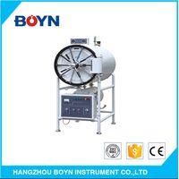 YDA 150L/200L/280L/400L/500L horizontal cylindrical high pressure steam sterilizer/autoclave