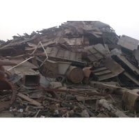 35000 tons Steel scrap Hms1 & Hms2 for Furnace thumbnail image