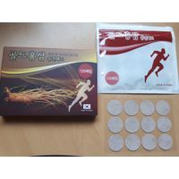 Red Ginseng Coin Patch