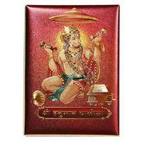 24k Gold Finish (Hanuman Chalisa) thumbnail image