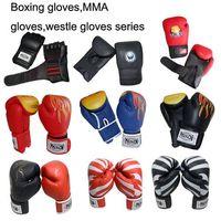 bxoing gloves thumbnail image