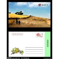 greeting card GC1 thumbnail image