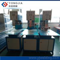 Two station Chopsticks/bowls/spoons blister packing machine thumbnail image