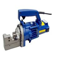 BE-RC-20 Electric hydraulic rebar cutter