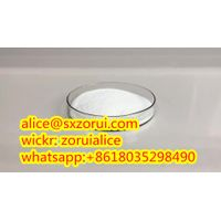 Factory Inulin CAS NO.9005-80-5 whatsapp +8618035298490 thumbnail image